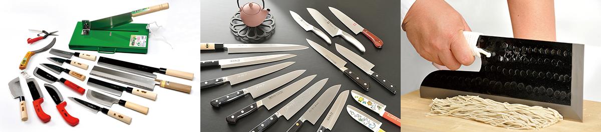 knife1201